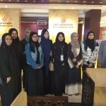 Our Psychology students visited the @rakhospital to confirm their registration on the Observership Program